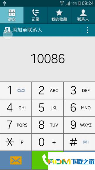 三星N7100刷机包 基于最新4.4.2 完美S5拨号 Note4锁屏 精简优化 爆滑稳定 长期使用截图
