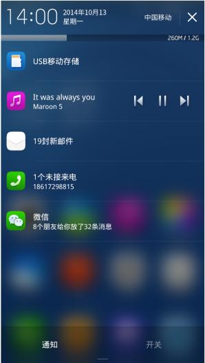 小米3刷机包 联通+电信版 MIUI 6开发版 IOS状态栏 定时开关机 单手模式 免ROOT截图