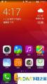 小米2/2S刷机包 乐蛙OS5.1 基于安卓4.4开源项目插桩适配 稳定流畅