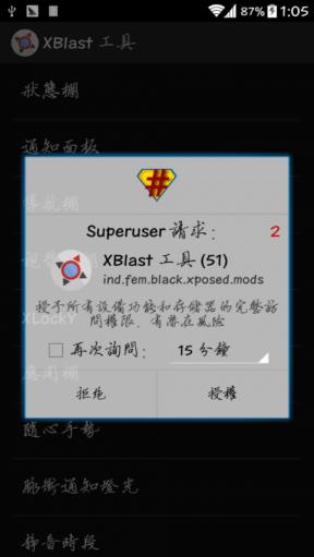 小米3移动版刷机包 原生安卓4.4.4 稳定版 完美ROOT权限 5.0元素 完美使用截图