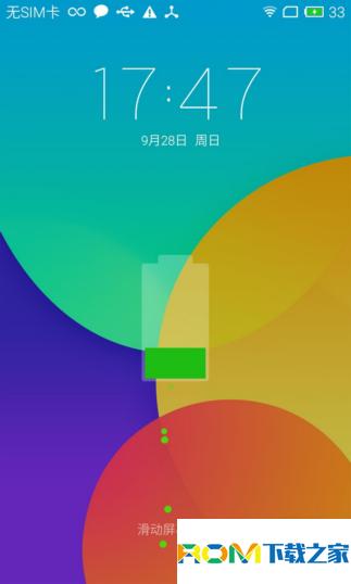 魅蓝Note(移动公开版)刷机包 Flyme OS 4.2.0.1C 官方固件 稳定流畅截图