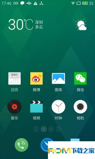 魅族魅蓝Note(通用版)刷机包 Flyme OS 4.2.0.1A 官方固件 全新发布截图