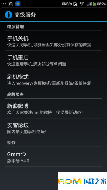 酷派大神F2刷机包 联通版 基于官方039 安卓4.4.4 完整ROOT权限 稳定流畅截图