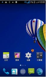 联想A320t(移动4G)刷机包 基于官方 稳定 省电 流畅 原生安卓版