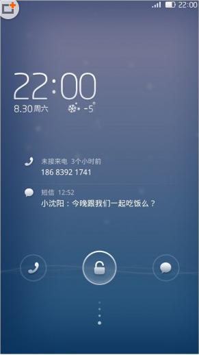华为荣耀3C刷机包 移动2G版 乐蛙OS6开发版第155期 新增应用安全锁、鸟瞰引导截图