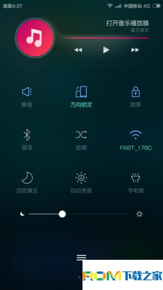红米NOTE 4G版刷机包 MIUI6 5.1.10开发版 清新风格 核心破解 绚丽特效 全新体验截图