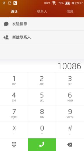 红米1S移动版刷机包 乐蛙OS6.0卡刷版 短信弹窗 整体美化 快速流畅 稳定省电截图