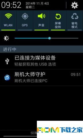三星Galaxy Ace 3(S7278)刷机包 基于官方 深度精简 稳定流畅 省电安全截图