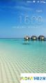 华为荣耀3C畅玩联通版刷机包 官方最新B049 完美ROOT 网速开关 ColorOS风格