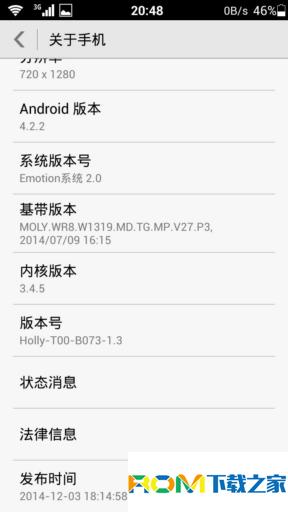 华为荣耀3C畅玩移动版刷机包 官方最新B073 完美ROOT 魔趣动画 网速开关 稳定流畅截图
