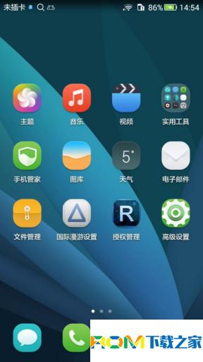 华为荣耀畅玩4X(电信版)刷机包 官方B255 多重优化 手套模式 省电流畅截图