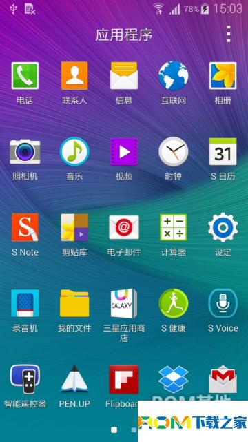 三星 Galaxy Note 4(N910U)刷机包 基于官方XXU1ANJ5 完整ROOT 稳定纯净截图