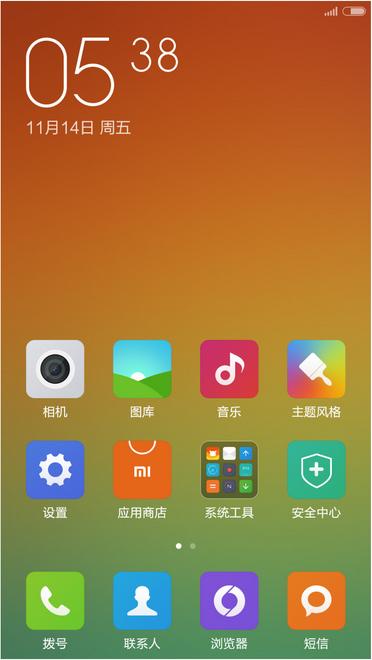 小米红米手机2刷机包 移动版 官方V6.2.8.0.KHJCNBK(MIUI6)稳定流畅截图