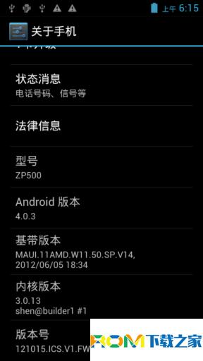 卓普ZP500S刷机包 自由人 单核版 基于官方 ROOT权限 优化流畅截图