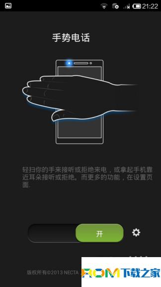 神舟X50TS刷机包 MIUI5开发版4.11.18 CRT锁屏 破解系统核心 优化流畅截图