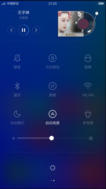 小米3移动版刷机包 MIUI6开发版5.1.12 单手模式升级 Android5.0动画 IOS状态栏 省电流畅截图