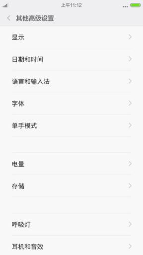 红米note移动版刷机包 miui 6开发版5.1.17 添加蝰蛇音效 完美沉浸式状态栏 完美主题破解截图