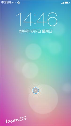 红米1S刷机包 电信+联通版 全新MIUI 6底包 完整ROOT权限 Xposed框架截图