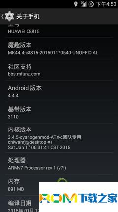 华为C8815刷机包 最新魔趣Mokee4.4.4 内核升级 更完善 稳定流畅截图