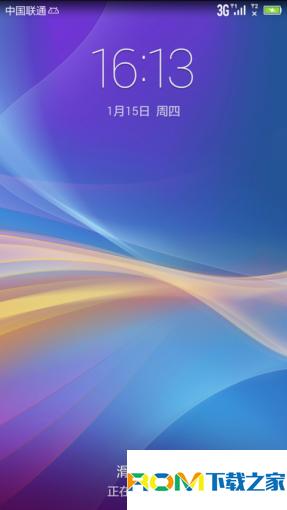华为荣耀6Plus联通版刷机包 官方B112SP05 EmotionUI 3.0 完美ROOT 适度精简 完整体验截图