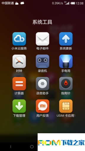 华为荣耀6Plus联通版刷机包 MIUI V5 5.1.16 发布 基于EMUI3.0适配 日常使用正常截图