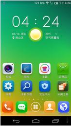 华为P6刷机包 移动版 百度云OS公测版65期 省钱电话 联络更多感情