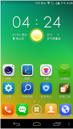 三星I869刷机包 百度云OS公测版65期 省钱电话 联络更多感情