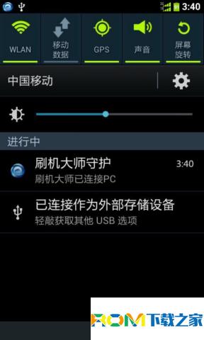 三星Galaxy Note(I889)刷机包 基于官方 状态栏美化 优化流畅 省电稳定截图