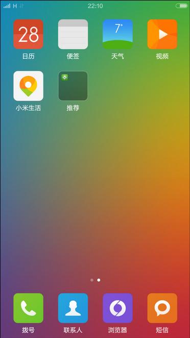 红米2刷机包 联通+电信版 MIUI6稳定版V6.2.8.0 开启ART 全局沉浸 核心破解 优化流畅截图