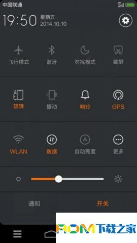 三星i9250刷机包 精仿v6 ROM 提高图片显示效果 WIFI优化 全局ODEX截图