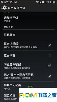 红牛V5刷机包 魔趣Mokee4.4.4 for X9180单卡适配版 基于最新源码编译截图