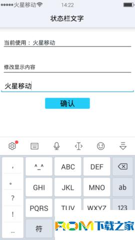 努比亚Z5S刷机包 基于官方H212 IOS7/MIUI两种状态栏 音量键解锁 状态栏标签截图