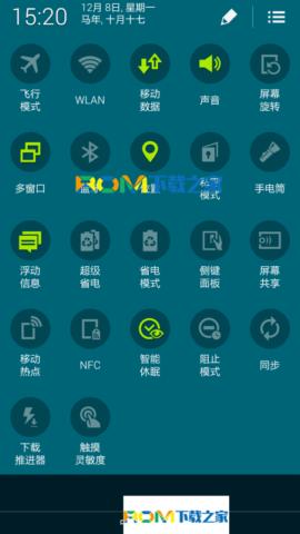 三星Note4电信版N9109W刷机包 基于官方 安卓4.4.4 多样化设置 精简纯净截图
