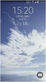 三星Note4电信版N9109W刷机包 基于官方 安卓4.4.4 多样化设置 精简纯净