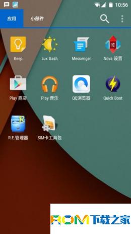 索尼Lt26i刷机包 AOSP Lollipop 5.0.2加强版 新短信 虚拟内存 稳定流畅截图