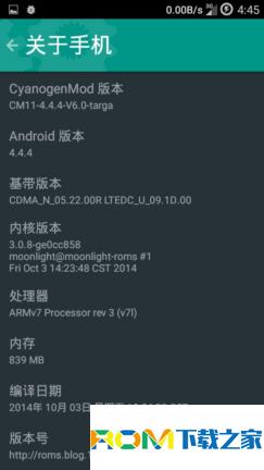 摩托罗拉XT875刷机包 CM11 Android L主题 完美归属地 ROOT权限 急速 流畅 稳定截图