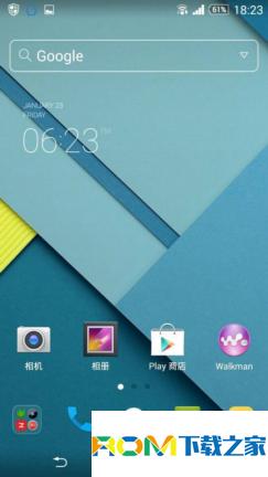 索尼 Xperia Z1(L39h)刷机包 官方4.4.4 完美归属地 优化流畅 稳定省电 截图