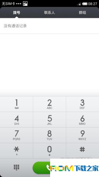 索尼Xperia Z2(L50w)刷机包 MIUI V5开发版 全新体验 优化流畅截图