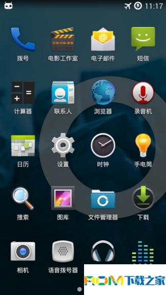 索尼L35H刷机包 基于Android KitKat 4.4.2源代码制作 全新操作体验 简单快速截图