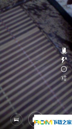 索尼Lt26ii刷机包 基于inspireOs 全局响应优化 ROOT权限 首个状态栏变色ROM截图