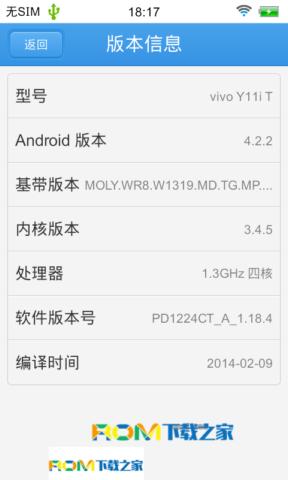 步步高VIVO Y11it刷机包 基于官方最新ROM 完整ROOT权限 纯净稳定截图