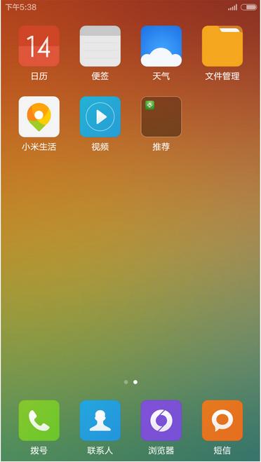 红米note移动版刷机包 MIUI V6 5.1.30更新跟进 官网极致纯净无修改版 可OTA截图