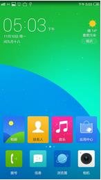 三星I9500刷机包 YunOS 3.0.2升级发布 优化美化 流畅稳定