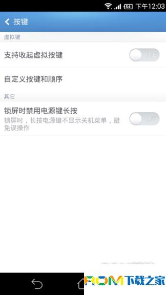 Google Galaxy Nexus 刷机包 百度云OS公测版66期 按键自定义 这次一切由你截图