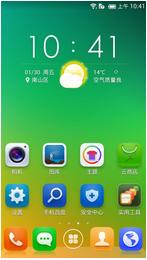 Google Galaxy Nexus 刷机包 百度云OS公测版66期 按键自定义 这次一切由你