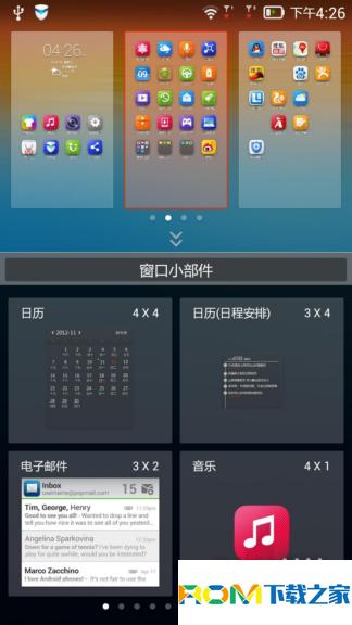 联想S850t刷机包 官方VIBE UI ROM_V2.0_1503 稳定版 适合长期使用截图