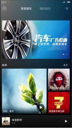 小米Note刷机包 MIUI6开发版5.2.6 主题风格 新版日历 Android5.0动画 适度精简 稳定省电截图