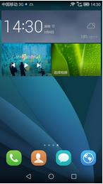 华为荣耀6移动高配版刷机包 H60-L11 官方5.2.1 UI3.0 完整ROOT权限 导航栏高度调节