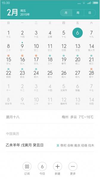 小米3刷机包 电信+联通版 MIUI6 5.2.6 日历全新视觉设计 MIUI6 L直推特效 自动免ROOT截图