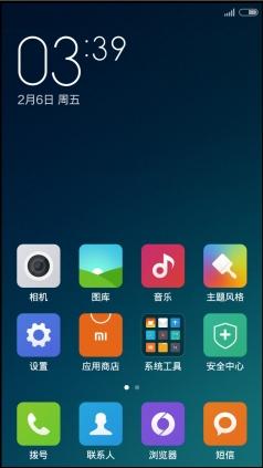 红米2移动版刷机包 MIUI6开发版5.2.6 主题风格 新版日历 Android5.0动画 省电流畅截图